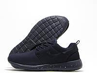 Кроссовки женские Nike Roshe Run темно-синие (найк роше ран)