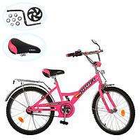 Велосипед Профи Пилот 20 дюймов розовый Profi Pilot велосипед двухколесный