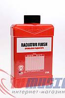 Промывка радиатора Radiator Flush
