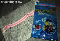 Мешок для стирки белья в стиральной машинке Washing Bag (50*40 см)