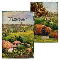 Обложка для паспортас изображением природы