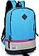 Женский городской рюкзак Классик 17 л. URBANSTYLE, 008 голубой, фото 2