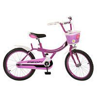 Велосипед Профи BX406 Ангел 20 дюймов Profi Angel  велосипед двухколесный с корзинкой