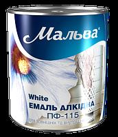 Эмаль Мальва ПФ115Д  Белый глянец 2,8кг