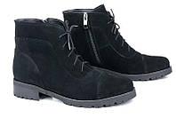 Демисезонные замшевые ботинки Classic, черные