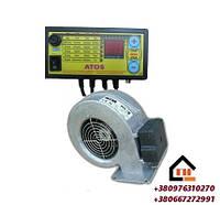 Автоматический контролер и турбина ATOS + WPA120 для твердотопливного котла