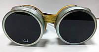 Очки рыбка ЗНР (металлические)
