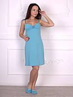 Голубая женская ночная сорочка на тонких брительках ТМ Роксана