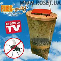 Ловушка для насекомых FLIES-away до 20 000 насекомых
