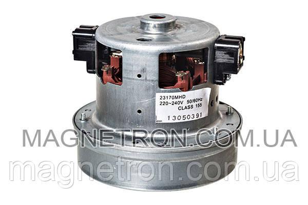 Мотор (двигатель) для пылесоса Rowenta 23170MHD RS-RT9882, фото 2