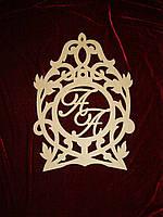 Свадебный герб с монограммой (56 х 40 см.), декор