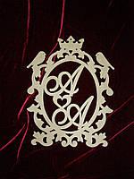 Свадебный герб с инициалами (50 х 40 см.), декор