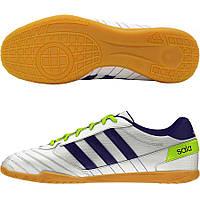 Обувь для футзала ADIDAS Super Sala IN