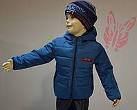 Демисезонная куртка для подростка № 105