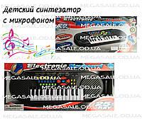 Детский синтезатор с микрофоном: звуковые эффекты (детское пианино)
