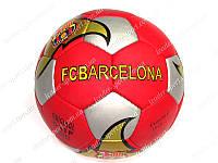 Футбольный мяч ФК Барселона (FC Barcelona)