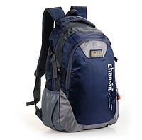 Синий рюкзак для туризма и спорта