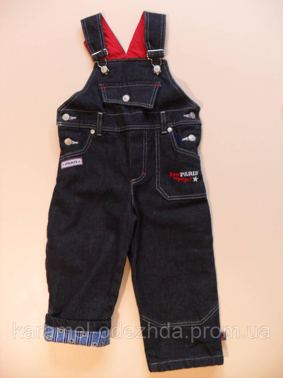 джинсы b.s.k denim