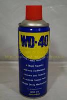 Смазка WD-40 400ml (вэдэшка)
