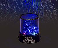Звездный ночник-STAR MASTER