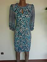 Платье женское с леопардовым принтом