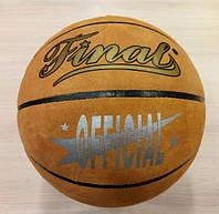 Кожаный баскетбольный мяч.