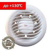 Вентилятор для бани и сауны MMotors MM-S 120 круглый, с обратным клапаном