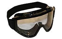 Мотоочки, очки тактические (пластик, акрил, цвет оправы - черный, линзы прозрачные)