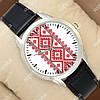 Патриотичные наручные часы Украинa 1053-0004