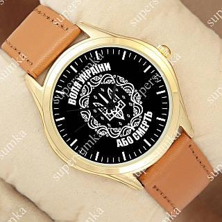 Модные наручные часы Украинa 1053-0006