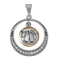 Серебряная мусульманская подвеска с позолотой Аллах 484п