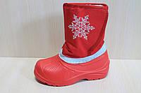 Детские сапожки дутики на девочку на меху Vitaliya детская зимняя обувь р.25,26-27,28-29,30-31,32-33