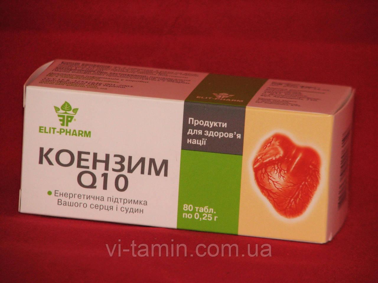 Отзыв: янтарная кислота элит-фарм - универсальное и недорогое средство от усталости и для кожи лица