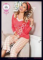 Женская пижама Anit 5004, костюм домашний с брюками Батальный Размер