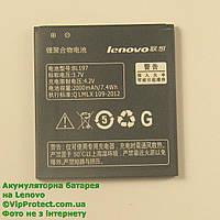 Lenovo S720 BL197 аккумулятор 2000мА⋅ч оригинальный