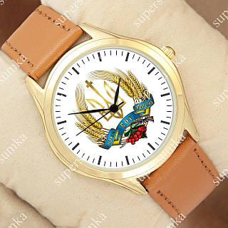 Молодежные наручные часы Украинa 1053-0018