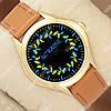 Повседневные наручные часы Украинa 1053-0022