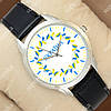 Патриотичные наручные часы Украинa 1053-0023