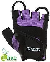 Перчатки для фитнеса, Torneo