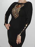 Красивое теплое платье с длинным рукавом трикотаж на флисе с вышивкой Alla Robul Украина р.44-48