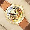 Молодежные наручные часы Украинa 1053-0038