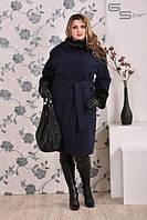 Кашемировое синее женское пальто (размеры 48-74)