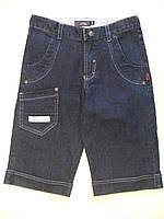 Бриджи джинсовые для мальчика 8 - 9лет