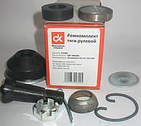 Р/к тяги рулевой ГАЗ-53,3307 (на 2 пальца, полный) ПРЕМИУМ <ДК>
