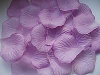 Лепестки роз искусственные 200 шт. Цвет сиреневый. Украшение праздника, свадьбы, торжества