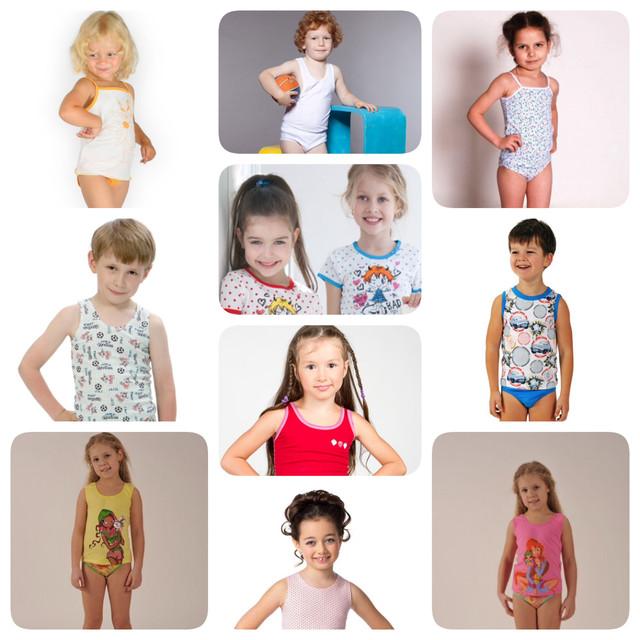 Детские комплекты майка и трусы