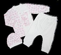 Комплект одежды ясельный