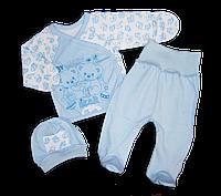 Комплект одежды для новорожденных
