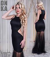 """Стильное нарядное платье  """"Талия-фатин"""" мод КР7"""