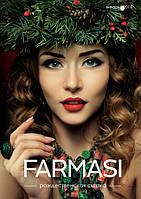 ФАРМАСИ(FARMASI), Декоративная косметика, Парфюмерия,Товары для Дома